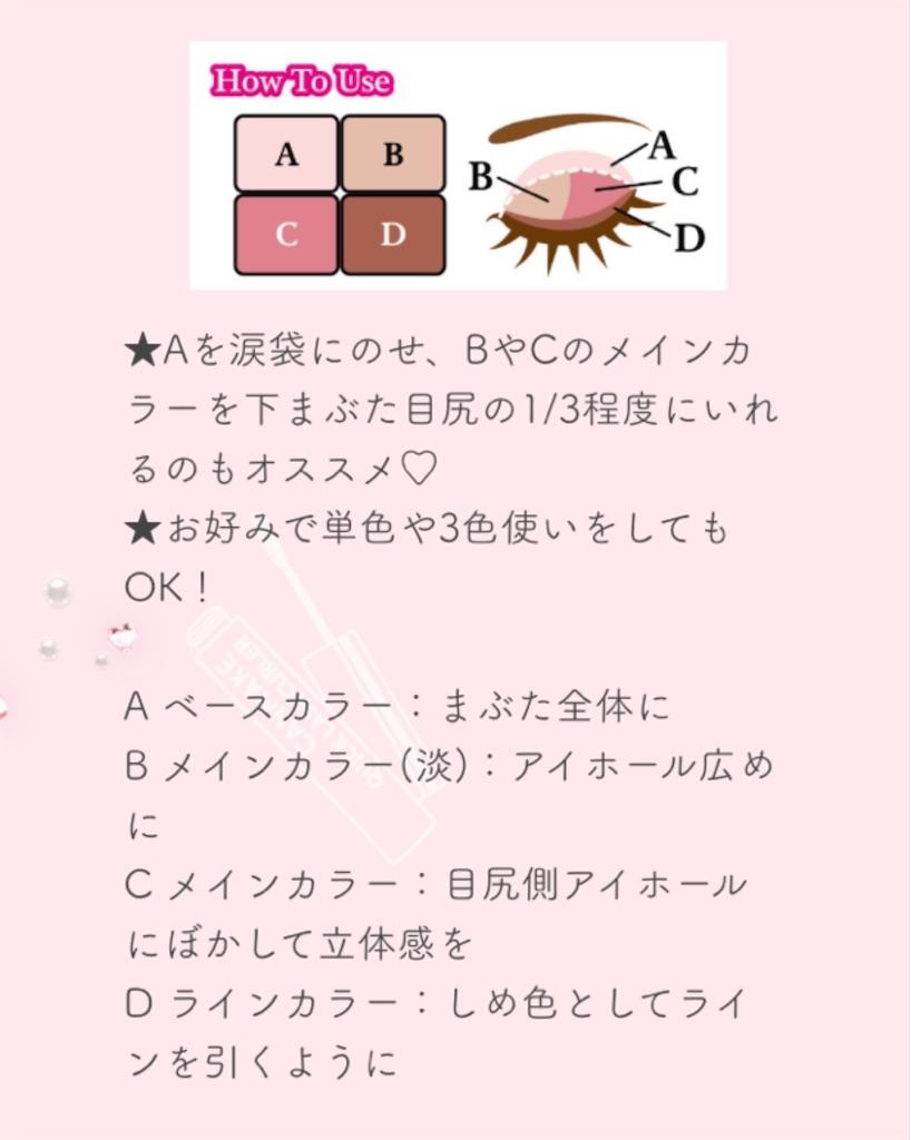 f:id:torijoshi:20200713173251j:image