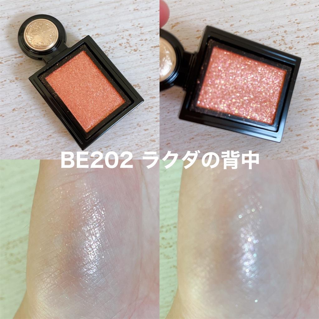 f:id:torijoshi_cosme:20210420161948j:image