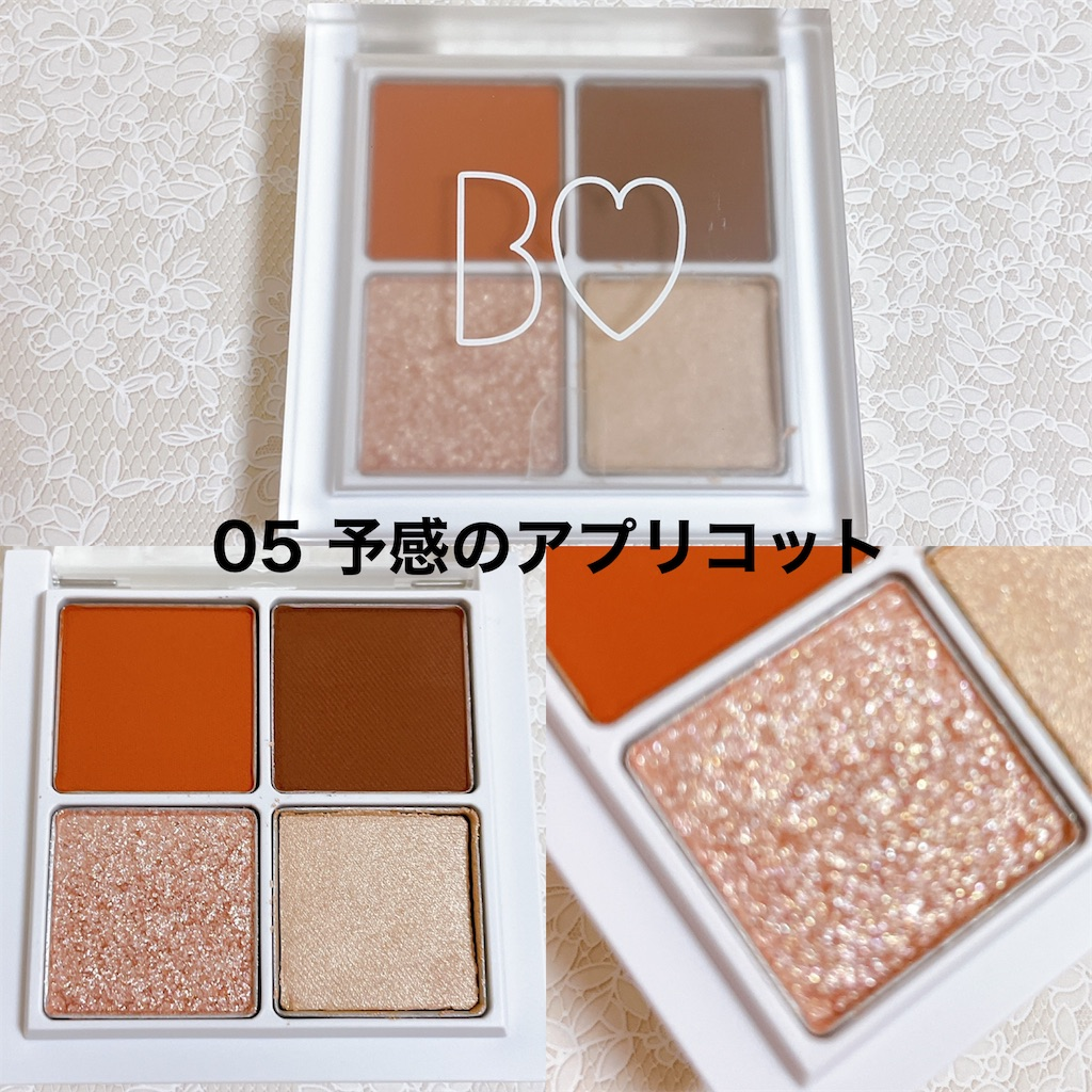 f:id:torijoshi_cosme:20210428224209j:image