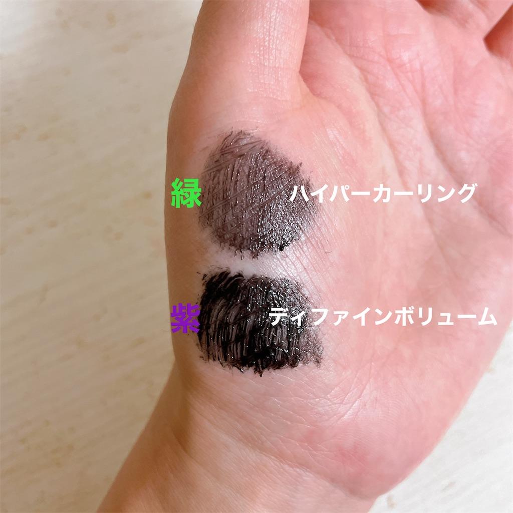 f:id:torijoshi_cosme:20210525235414j:image