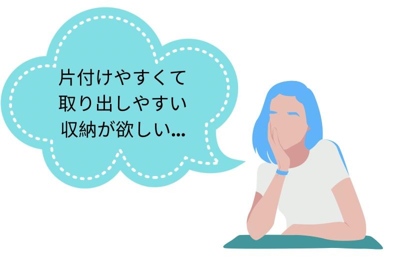 f:id:torikagiko25:20210915090910j:plain