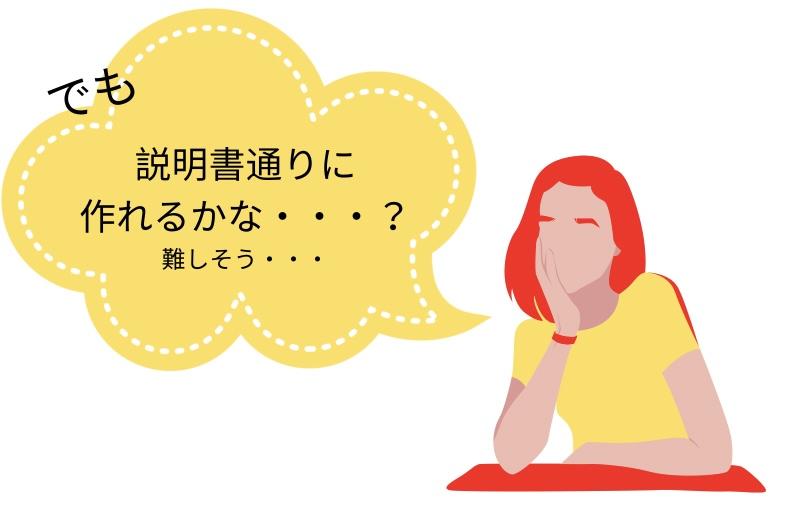 f:id:torikagiko25:20210916103303j:plain