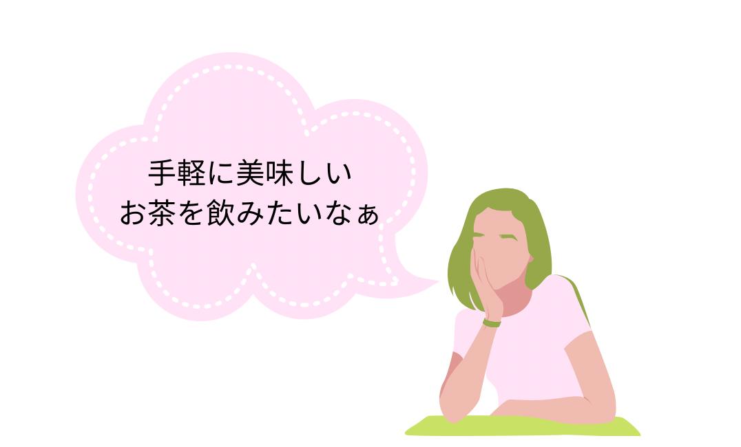 f:id:torikagiko25:20210919194240p:plain
