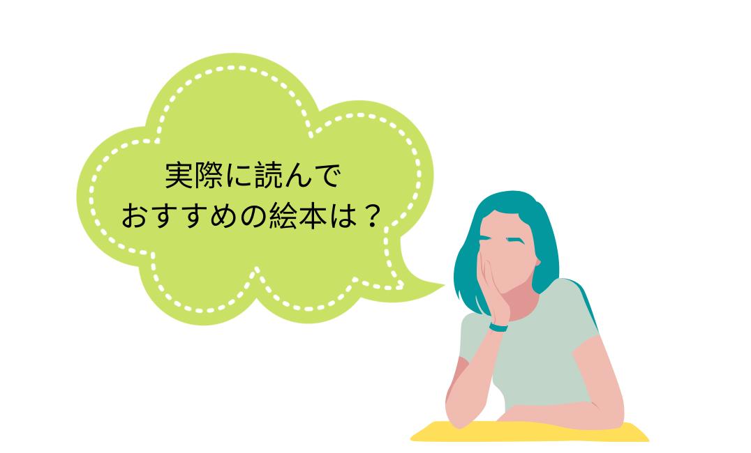 f:id:torikagiko25:20210927200151p:plain