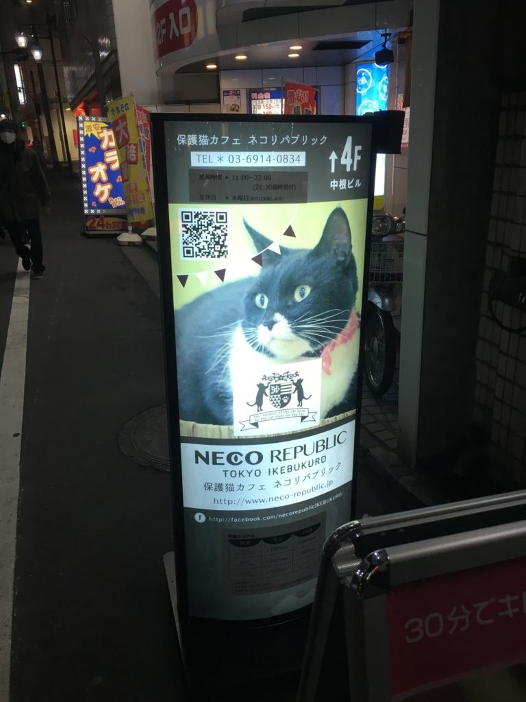 f:id:torikawaparipari:20180302181627j:plain