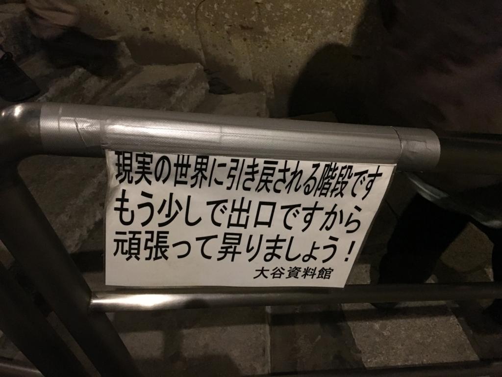 f:id:torikawaparipari:20180421225117j:plain