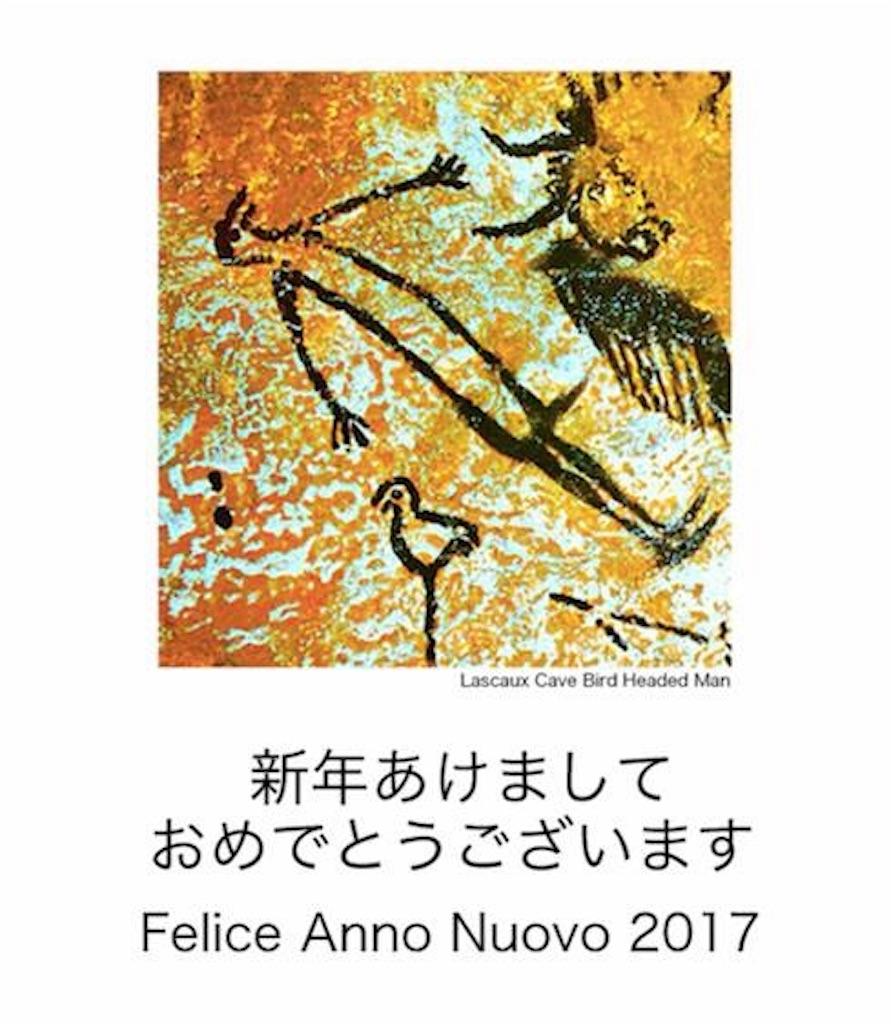 f:id:toriki841:20170101223910j:image