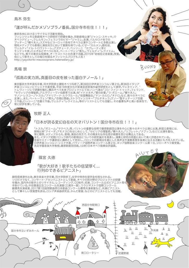 f:id:toriki841:20181115094437j:image