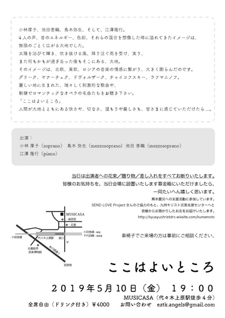 f:id:toriki841:20190331231657j:image