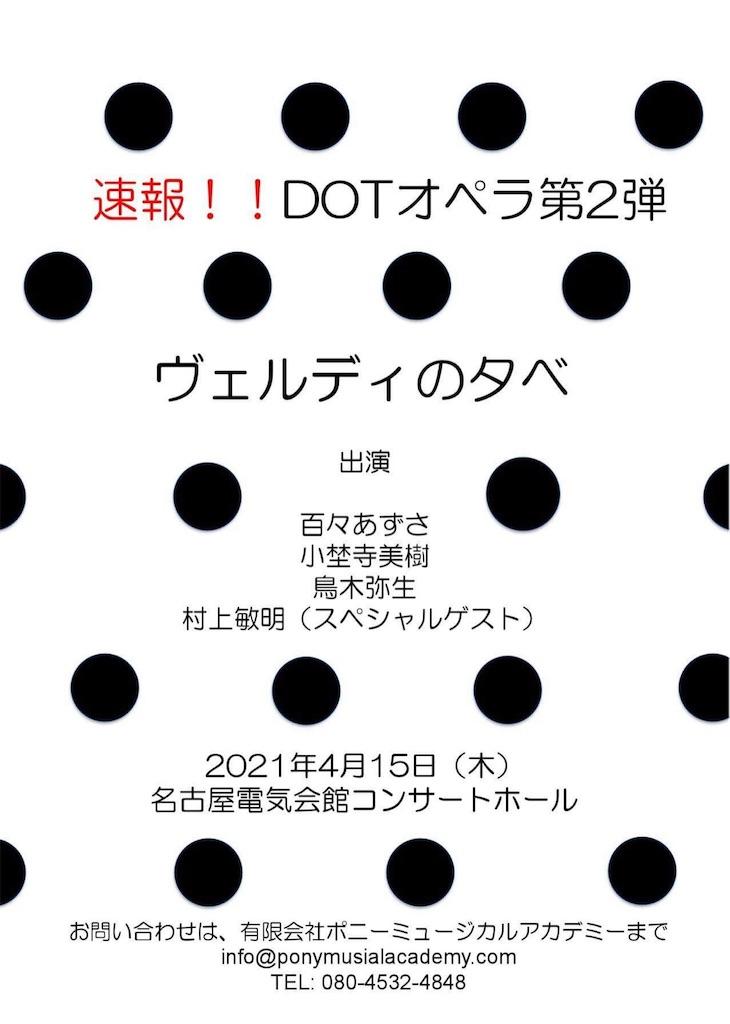 f:id:toriki841:20201220053600j:image