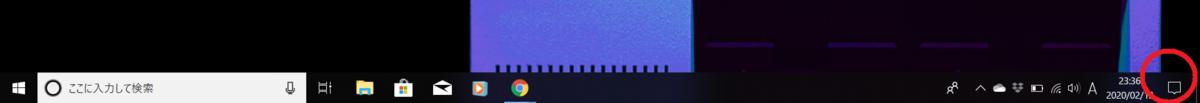 f:id:toriko0413:20200213234324p:plain