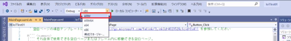 f:id:toriko0413:20200503085028p:plain