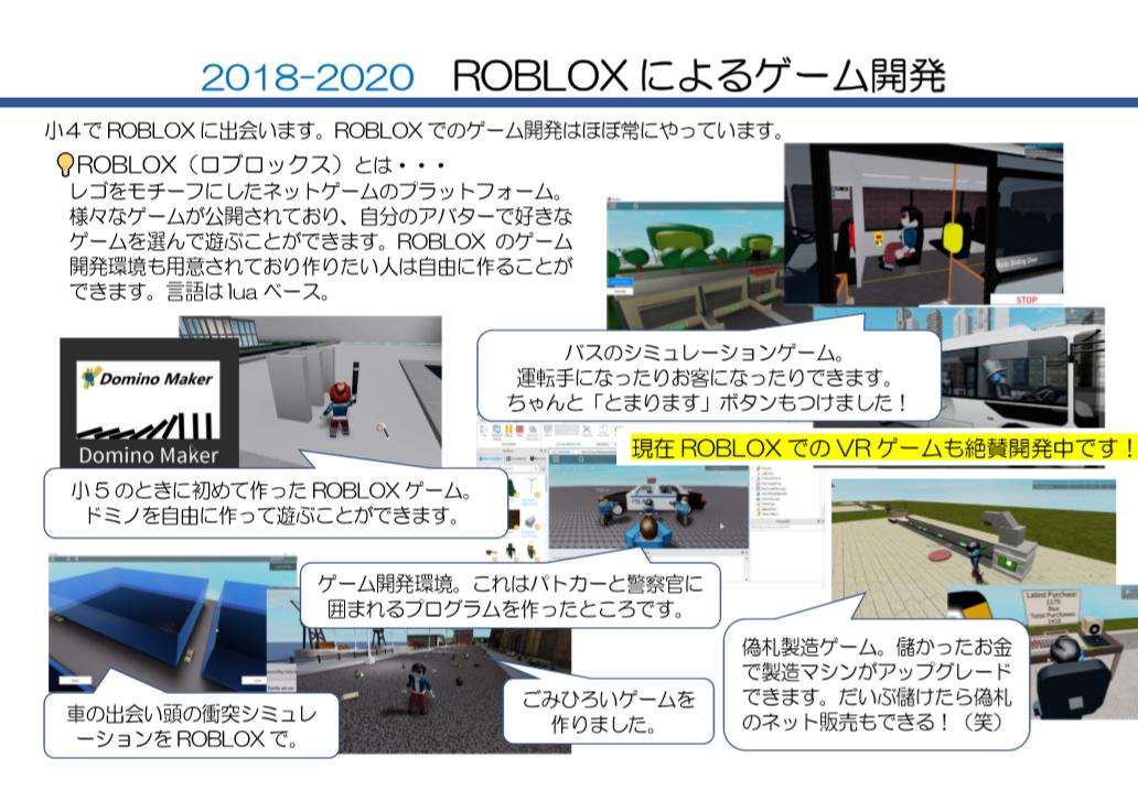 f:id:toriko0413:20200701210113p:plain