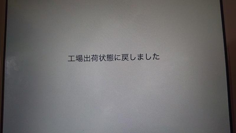 f:id:toriko0413:20210209223027j:plain