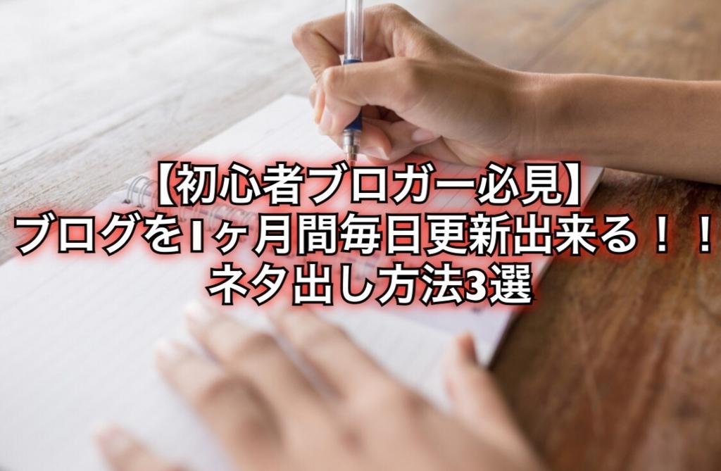 f:id:toriko1:20180802144612j:plain