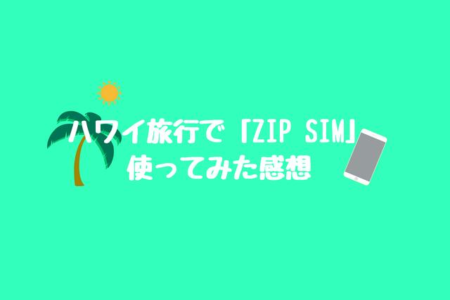 f:id:torikooptimism:20180831153921p:plain