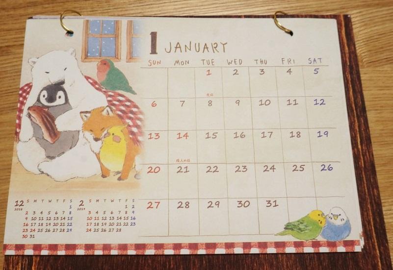 2019年セリアカレンダー