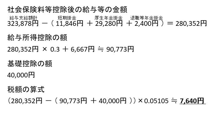 f:id:torikoroso:20210101043643p:plain
