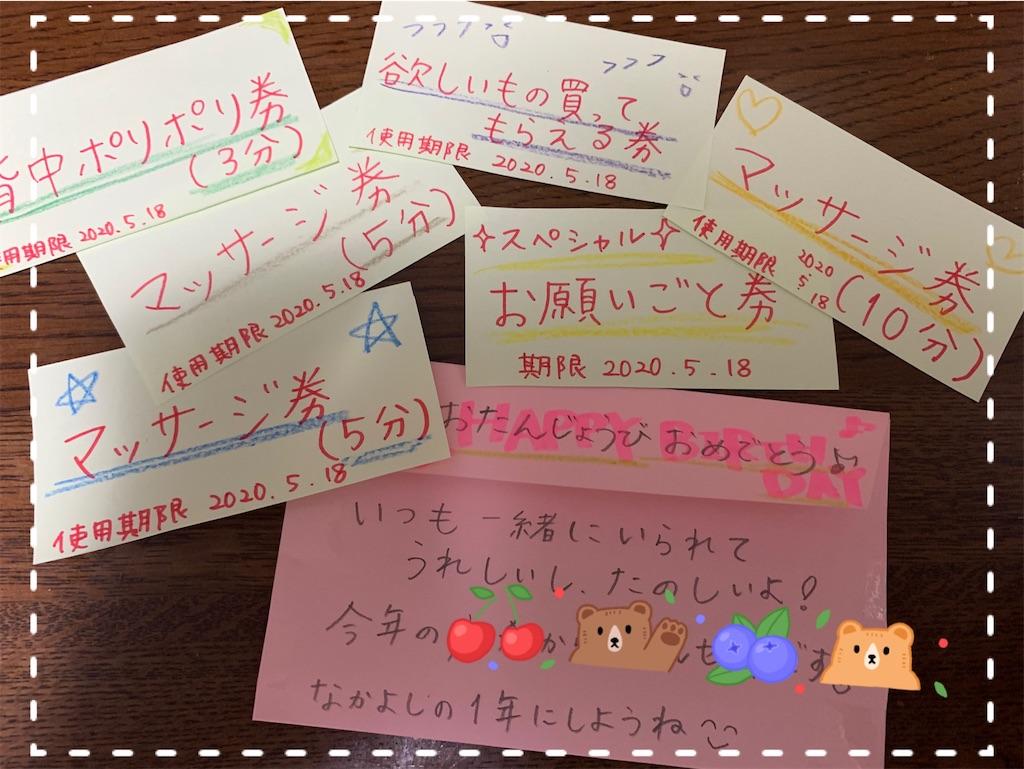 f:id:torikumi:20191208001904j:image