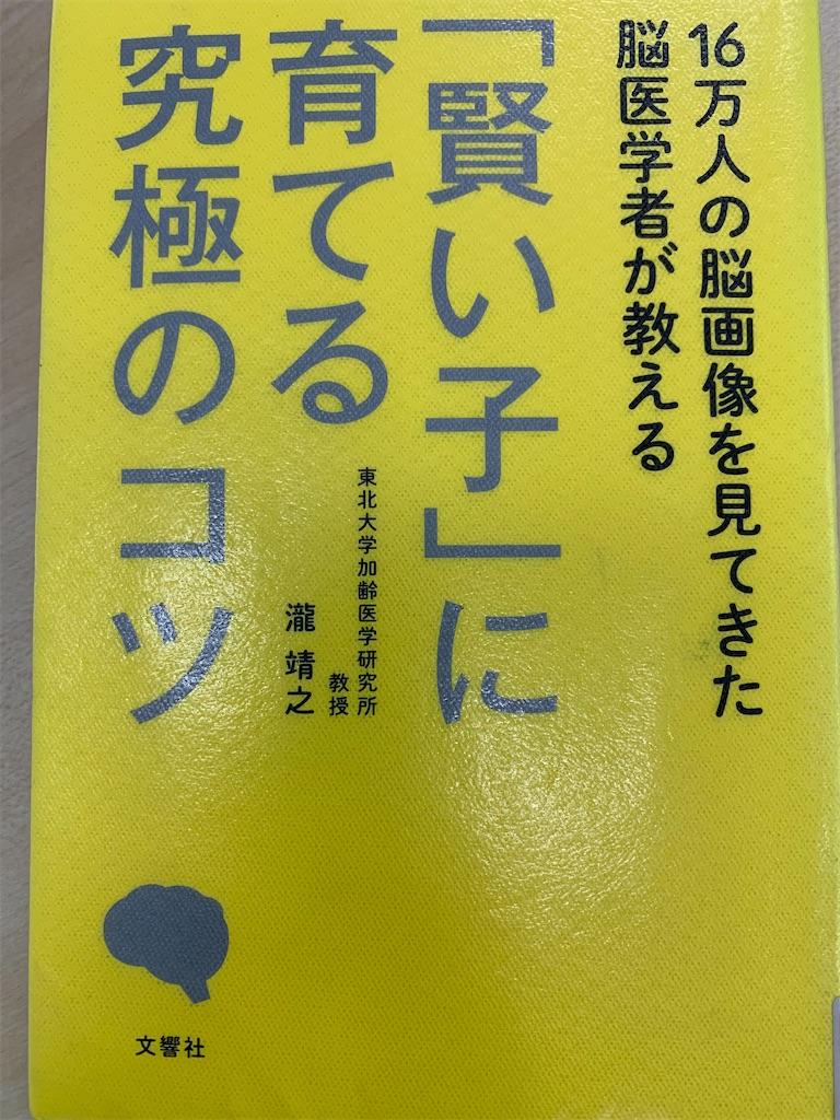 f:id:torikumi:20200123231213j:image