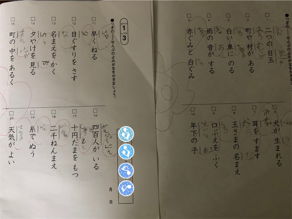 f:id:torikumi:20200211073649j:image