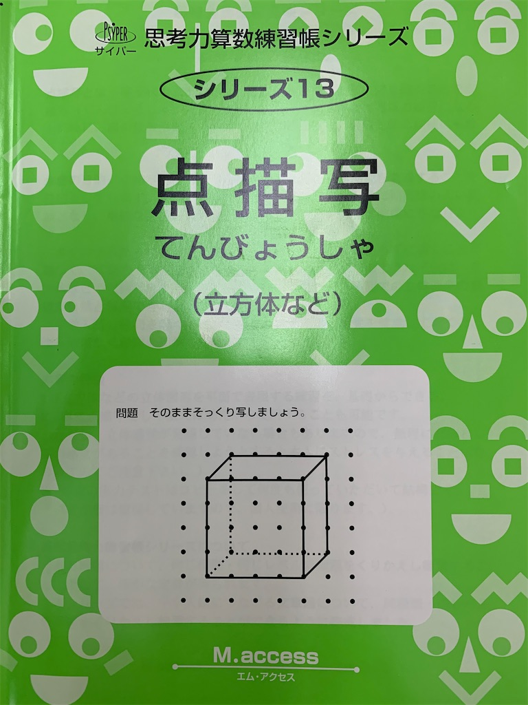 f:id:torikumi:20200825040858j:image