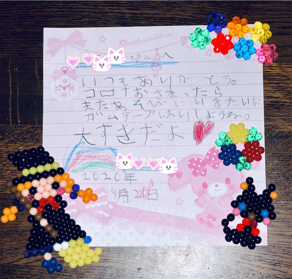 f:id:torikumi:20200921194659j:image