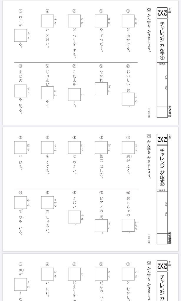 f:id:torikumi:20201007041917j:image