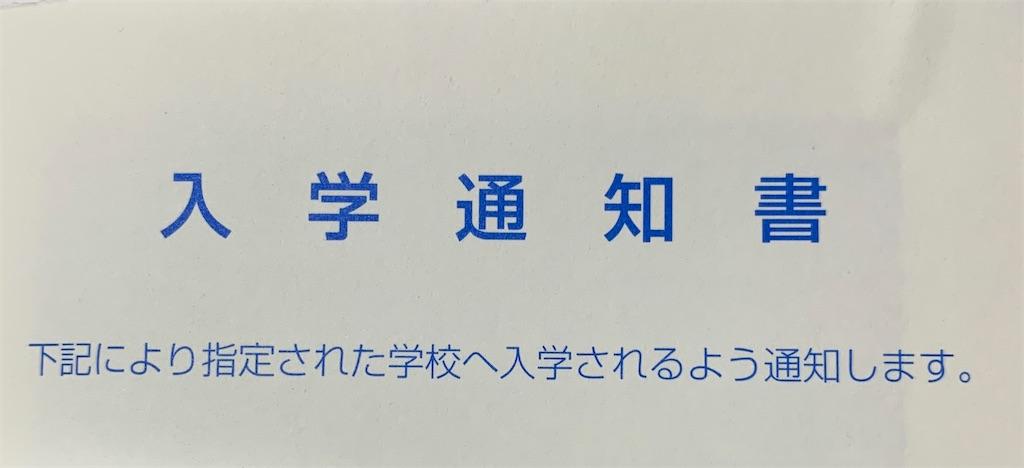 f:id:torikumi:20201029152746j:image