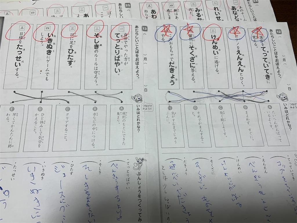 f:id:torikumi:20201127130456j:image