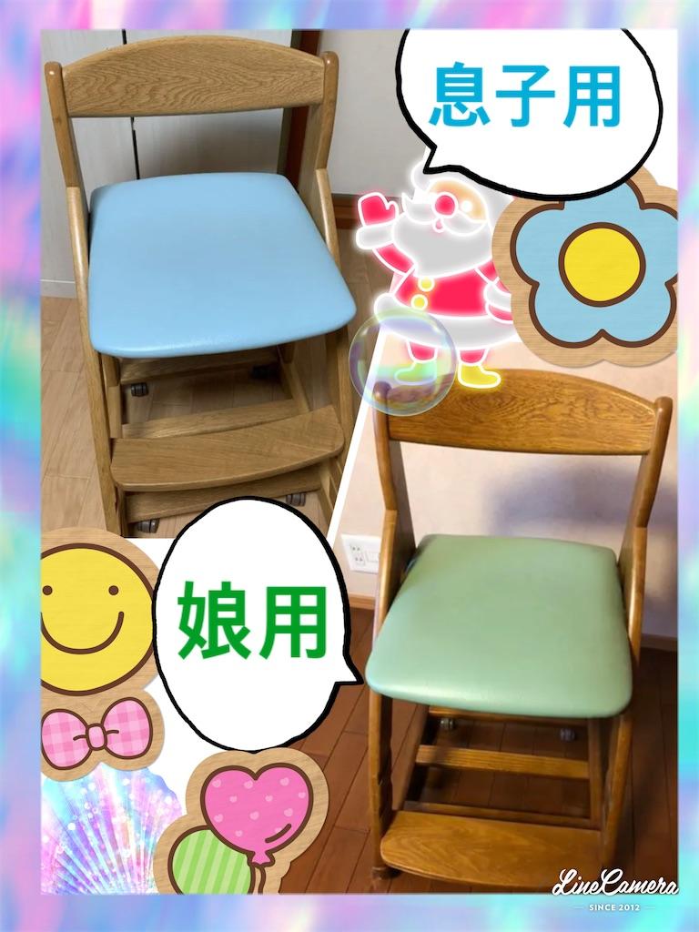 f:id:torikumi:20201220201655j:image