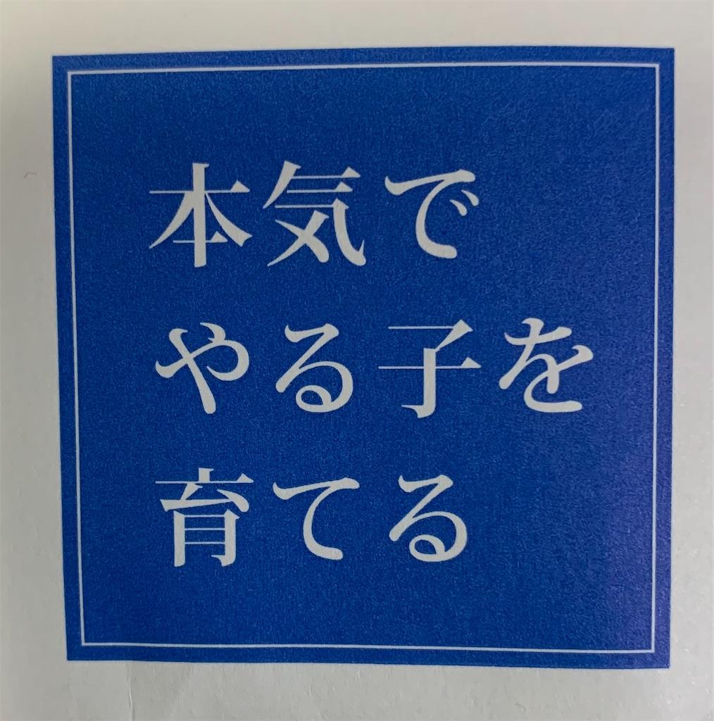 f:id:torikumi:20210307112756j:image