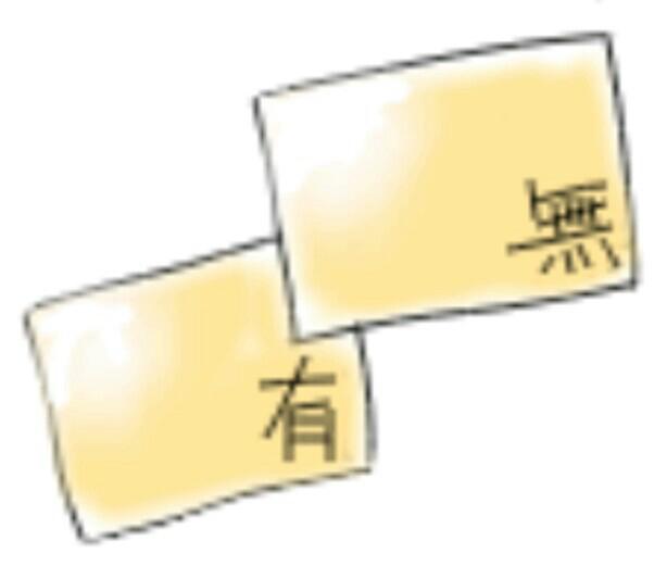 f:id:torikura:20150425213107j:plain
