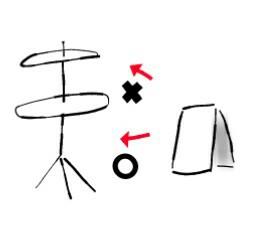 f:id:torikura:20161013215030j:plain