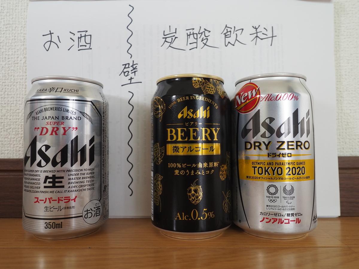 f:id:torimakashi:20210403164356j:plain