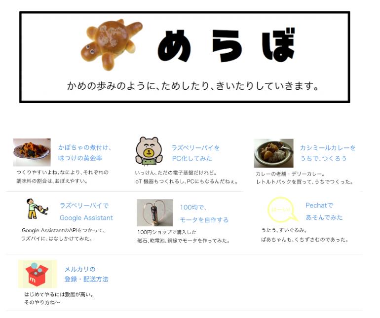f:id:torimaki:20190102115202p:plain