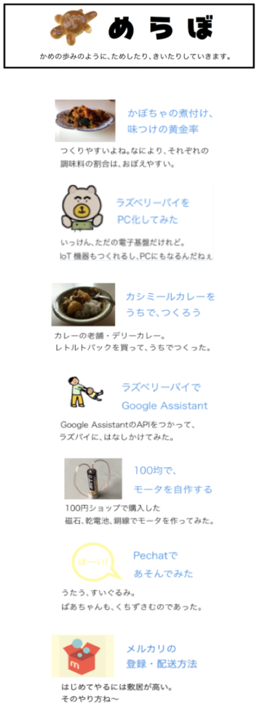 f:id:torimaki:20190102115227p:plain