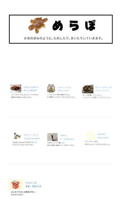 f:id:torimaki:20190102115917p:plain