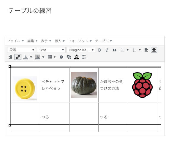 f:id:torimaki:20190106175504p:plain