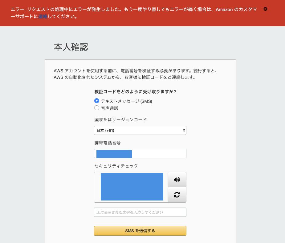 f:id:torimaki:20191126115328p:plain
