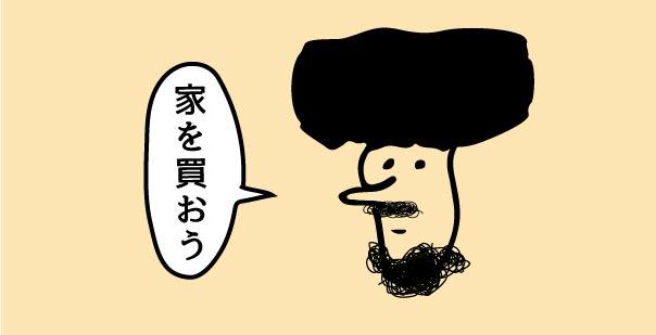 f:id:torimigi:20171112222437j:plain