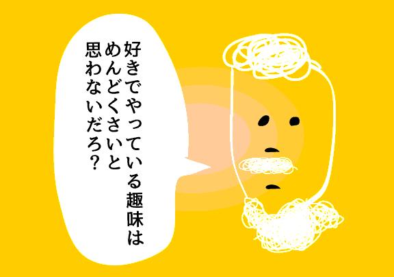 f:id:torimigi:20171116222717p:plain