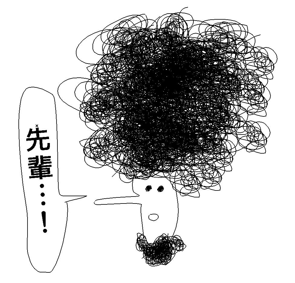 f:id:torimigi:20171117231622p:plain