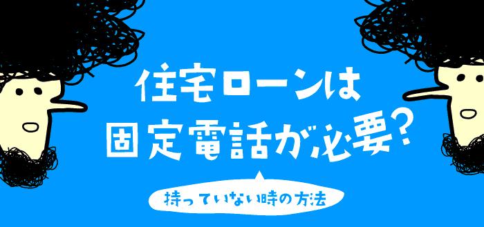 f:id:torimigi:20171122223908p:plain