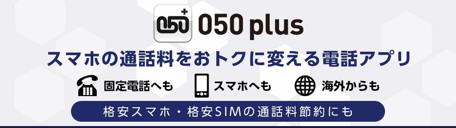 f:id:torimigi:20171122224204j:plain