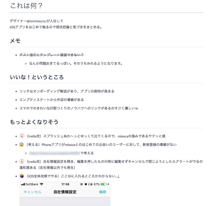 f:id:torimizuno:20181225094937p:plain