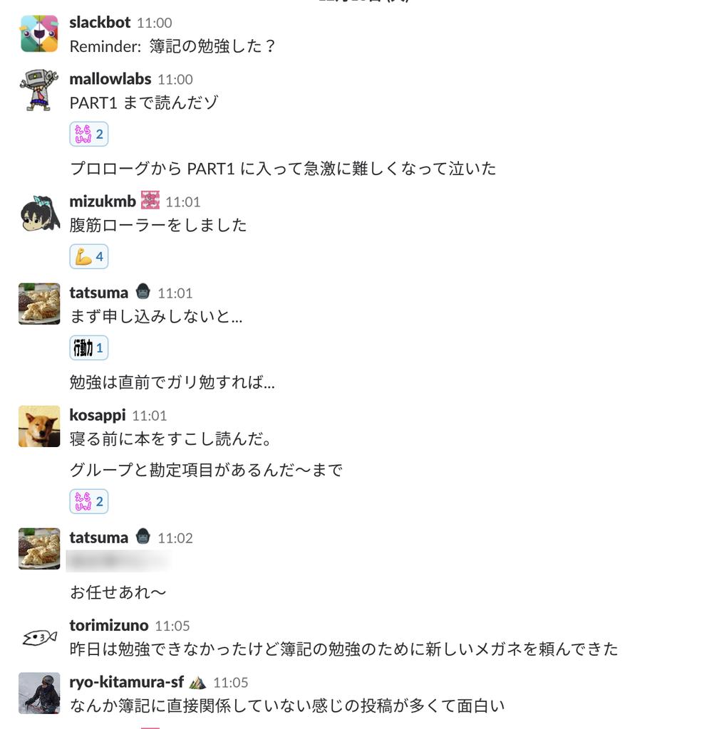 f:id:torimizuno:20181225171928p:plain