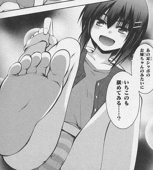 f:id:torimomo_d:20180421085543j:plain