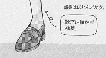 f:id:torimomo_d:20180718174136j:plain