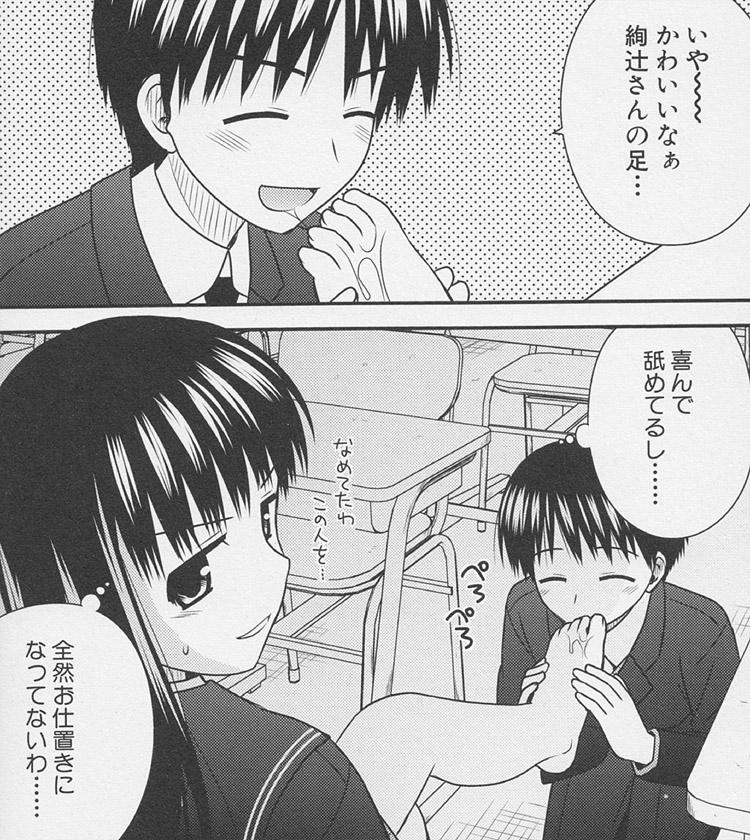 f:id:torimomo_d:20180803233129j:plain